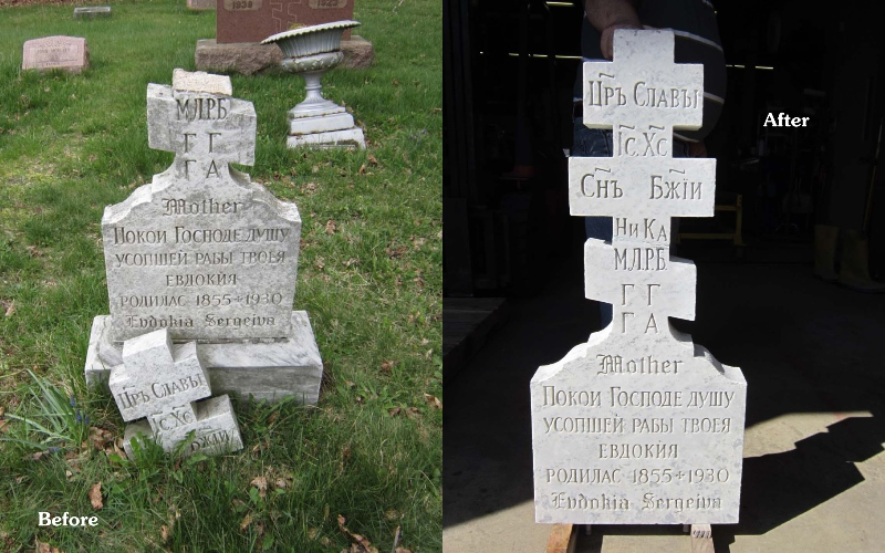 before after headstones